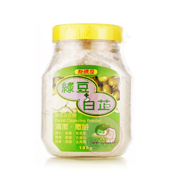 THRONE 斯儂恩 綠豆白芷粉 180g【美日多多】