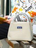 手提便攜保溫飯盒袋便當袋 餐包便當包小拎包 手提袋戶外飯盒包『小淇嚴選』
