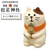 Hamee 日本 DECOLE concombre 開運松足神社 療癒公仔擺飾 (關東煮貓咪) 586-927079