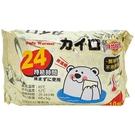 快樂小白熊暖暖包(攜帶型)10個入 【小...
