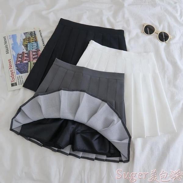 百摺裙 a字半身裙女2021年春款新款高腰黑色短裙學院風百搭學生百摺裙子 suger