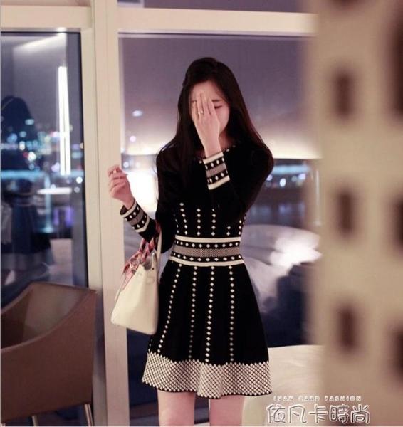 2020春秋新款女裝遮肚子冬季洋裝女加厚小香風針織秋冬款打底裙 依凡卡時尚