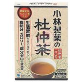 小林製藥 杜仲茶茶包(1.5g x 30包)【小三美日】
