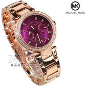 Michael Kors 晶鑽錶圈 數字鑲鑽 玫瑰金電鍍 三眼多功能錶 女錶 MK6403 防水手錶 鑽時刻 33mm