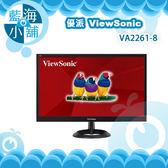 ViewSonic 優派 VA2261-8 22型寬螢幕 電腦螢幕