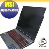 【Ezstick】MSI ALPHA 15 A3DD 筆記型電腦防窺保護片 ( 防窺片 )