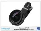 Bomgogo Govision L7 HD 零變形 廣角 手機鏡頭組 40.5mm(AV054,公司貨)筆電 平板 鏡頭增廣