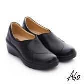 A.S.O 挺麗氣墊 全真皮拼接鬆緊帶奈米氣墊鞋  黑