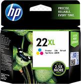 C9352CA HP 22XL 原廠高容量彩色墨水匣 適用 D2360/D2460/F380/F4185/DJ3940/PSC1402/1408/1410/D3920/D3940
