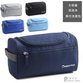 化妝包/戶外便攜防水大容量套裝收納袋