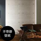 日本進口清水模壁紙  混凝土紋工業風牆紙...