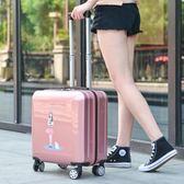 每週新品卡通拉桿箱18寸16登機箱密碼旅行箱學生輕便小型行李箱女20韓版潮