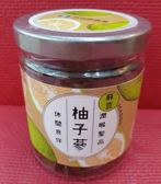 柚子蔘130g【麻豆區農會】