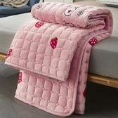 床墊軟墊可水洗冬天毛毯薄款鋪床墊子絨面厚【聚可愛】