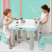 幼兒園桌椅寶寶玩具學習寫字桌兒童桌子小椅子套裝塑料家用 歐韓時代.NMS