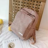 高級感包包後背包女古著感韓版新款軟PU皮大容量學生書包少女背包 喵小姐