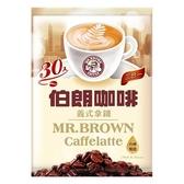 伯朗咖啡義式拿鐵三合一17.5g x30【愛買】