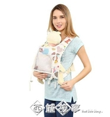 四季通用寶寶嬰兒背帶前抱式簡易傳統背小孩背帶輕便兒童背袋透氣 西城故事