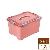 Best手提收納箱HK835-2(附輪)-紅(35L)【愛買】
