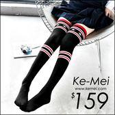 克妹Ke-Mei【AT48278】本季重推!超時髦五角星星電繡過膝襪針織襪