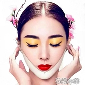 V臉貼面膜女帶提拉緊致掛耳隱形瘦臉面霜瘦臉貼神器 花樣年華