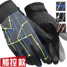 條紋觸控款透氣手套.男女保暖防寒耐磨防滑手套.防曬手套推薦專賣店哪裡買特賣會便宜