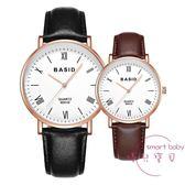情侶對錶 正韓潮流時尚簡約個性大錶盤七夕禮物男女情侶手錶一對價 快速出貨