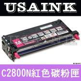 USAINK ☆EPSON S051159/C2800N  紅色高容量環保碳粉匣  S051159/2800N