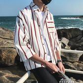 襯衫 七分袖條紋襯衫男裝 寬鬆寸衣韓版潮流薄款7分袖襯衣外套 艾莎嚴選