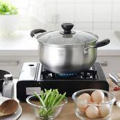 湯鍋 蒂洛克304不銹鋼湯鍋蒸鍋家用電磁爐專用燃氣加厚煮鍋迷你小火鍋 歐萊爾藝術館