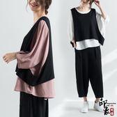 韓版寬鬆顯瘦大尺碼女拼色馬甲蝙蝠袖T恤休閒哈倫褲三件時尚套【萬聖節推薦】