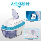 威的刨冰機小型家用電動沙冰機商用奶茶店碎冰機刨冰沙機YYP 交換禮物