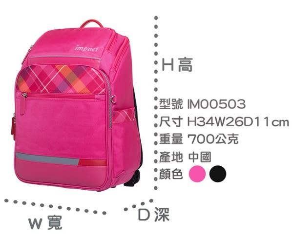 【IMPACT】怡寶歐式輕量書包-英倫格紋 粉紅 IM00503FC