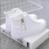 增高鞋 百搭基礎內增高簡約小白鞋女2020新款高幫拉鏈休閒鞋
