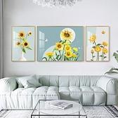 掛畫 小清新花卉現代簡約三聯畫沙發背景墻掛畫 雙11推薦爆款