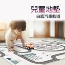 兒童地墊 遊戲地墊 道路汽車圖案 防水 ...