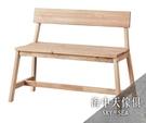 {{ 海中天休閒傢俱廣場 }} G-7 摩登時尚 餐椅系列 206-6 靜岡實木雙人椅