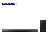 [SAMSUNG 三星]Harman Kardon Soundbar Q80R HW-Q80R/ZW