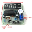 4位數字電子鐘單片機 數字時鐘 四位數字鐘 電子製作套件 [電世界2000-515]