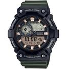 CASIO卡西歐世界時間運動腕錶  AEQ-200W-3AVDF