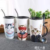 可愛正韓貓咪陶瓷水杯帶蓋勺吸管創意大容量牛奶咖啡辦公室馬克杯『櫻花小屋』