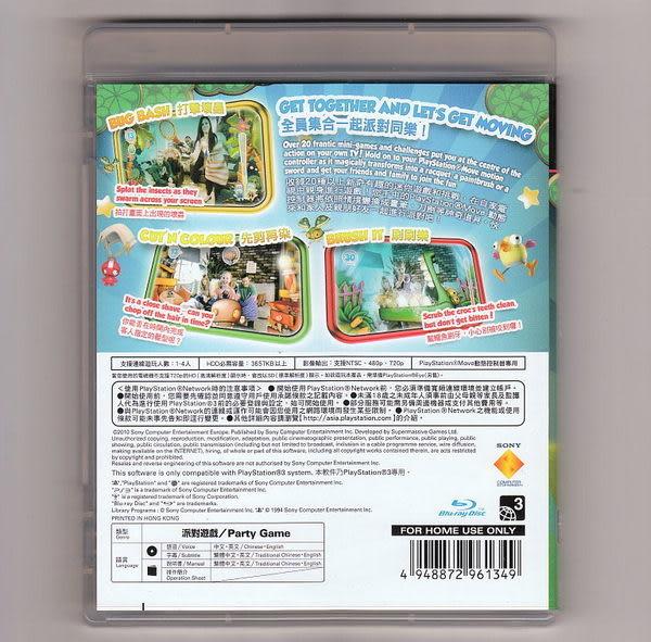 【PS3原版片 可刷卡】☆ PS MOVE 派對總動員 ☆中文版全新品【MOVE專用】台中星光電玩