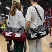 健身包大容量運動男女干濕分離游泳手提旅行包袋【英賽德3C數碼館】