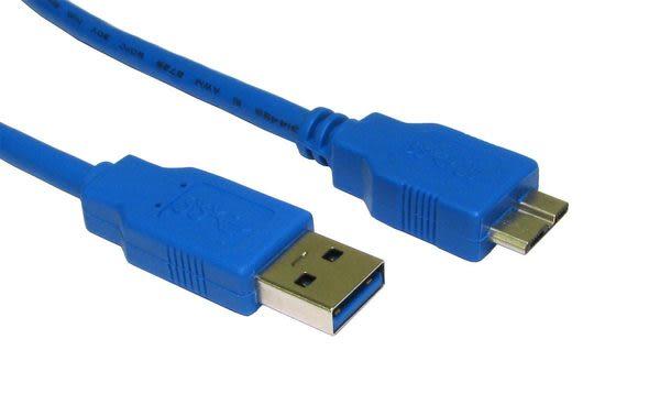 [富廉網] UB-333  USB3.0 A公對Micro B公 60公分