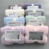 yodoxiui日本毛巾洗臉超強吸水速干運動情侶擦頭發干發巾美容院 居享優品