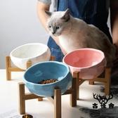 寵物貓碗陶瓷貓食盆保護頸椎貓咪防濺狗狗水碗糧碗【古怪舍】