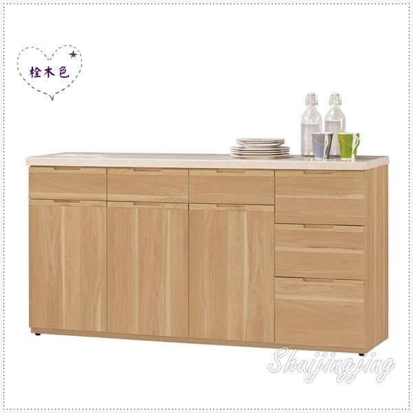 【水晶晶家具/傢俱首選】維克多5.2呎石面收納櫃下座 JM8413-2