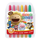 【奇奇文具】雄獅 奶油獅 CY-002 旋轉蠟筆12色