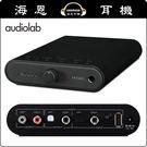 【海恩數位】英國 AUDIOLAB M-DAC mini 可攜帶型 DAC 耳擴 公司貨