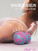按摩球筋膜球按摩球肌肉放松花生球滾球手部肩頸足底按摩健身瑜伽球 JUST M